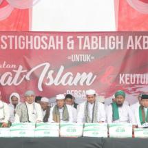 Ulama dan Umat Islam Adalah Penjaga Pancasila dan NKRI